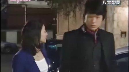 [韩剧][誰來愛我(幸福的女人)]41[国语中字]