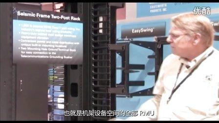 CPI地震防护(Seismic Frame )双立柱机架概述