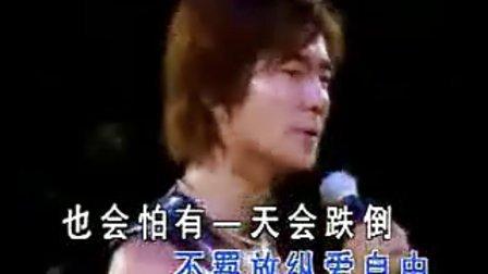 ◆强烈推荐◆→群星纪念黄家驹演唱会