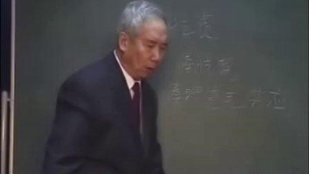 黄帝内经16