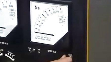 汽车电器设备检修-起动机的检修与试验 02