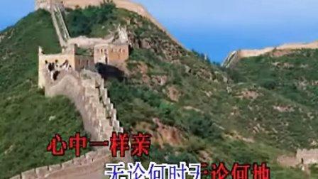歌曲:我的中国心