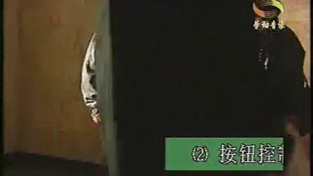 电梯原理与维修第二讲