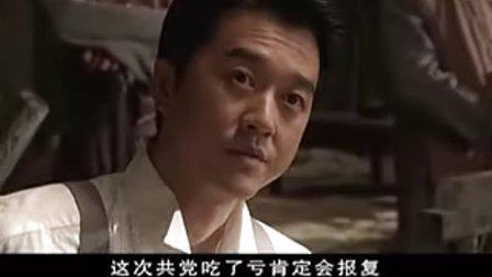27集电视连续剧《延安锄奸》01