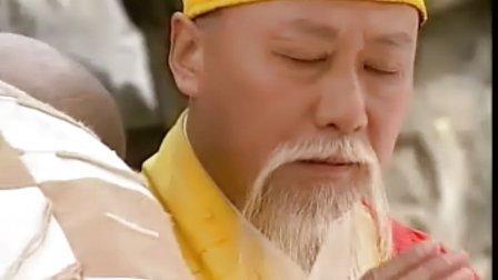 楚留香传奇07(任贤齐版)