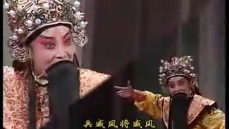 """晋剧 王珍如《齐王拉马》之""""倒运 倒运  真倒运 """""""