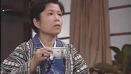 日剧  阿信 国语 259