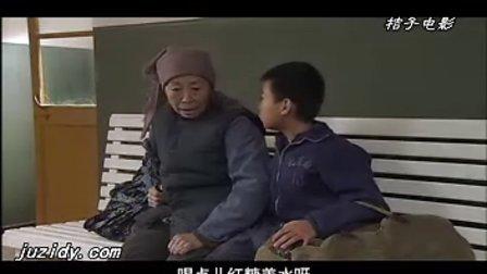 全家福电视剧09