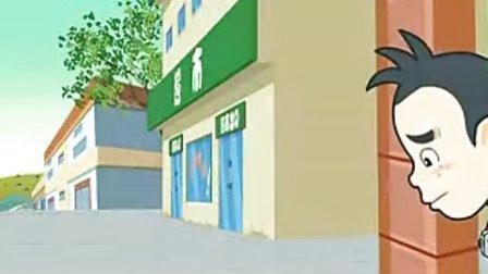 淘气包马小跳 第23集 大闹野味餐厅