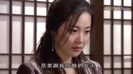 韩剧 魔术08