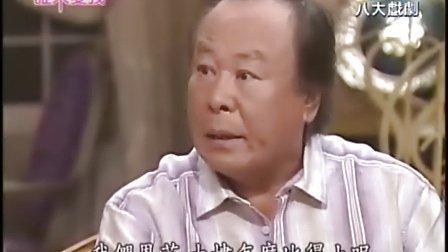 [韩剧][誰來愛我(幸福的女人)]72[国语中字]