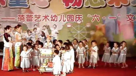 六一儿童节汇演-生日快乐歌