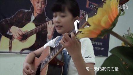 临沂阳光吉他学校公益歌曲吉他弹唱 小小的树