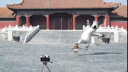 【倒霉熊】 笨笨熊 中国拍照