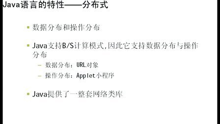 美河提供IBM公司上海市劳动局双认证Java培训课程1
