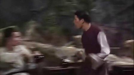 豪侠传04(国语)