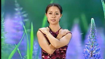 学跳维族舞1