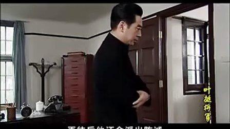 【叶挺将军】20
