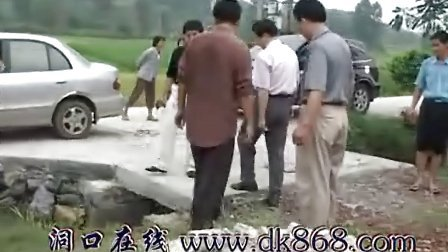 [拍客]洞口县农村安居工程建设纪实