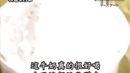 [2007-04-07]緯來日本台- 料理東西軍:水果塔vs起司蛋糕