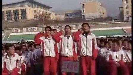 本溪满族自治县高级中学2004级毕业视频