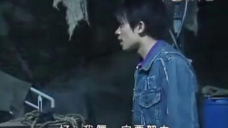 [TVB]超星舰队第23话[粵语中文字幕]