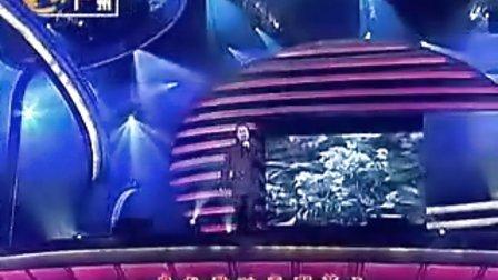 腾格尔 马兰花 现场版MTV