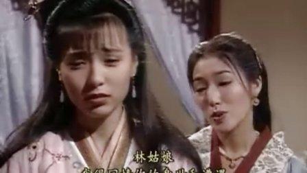 小李飞刀09