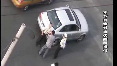 《都市快报》车主打架交警看 交通受阻谁来管