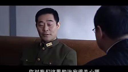 电视连续剧抗战到底03