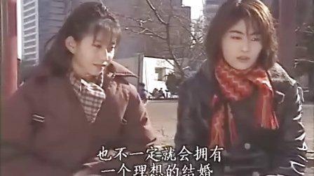 经典日剧 理想的结婚水晶之恋 09