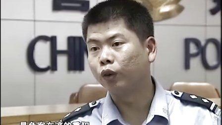 《珠江纪事》之《枪战——疯狂劫匪围歼记》