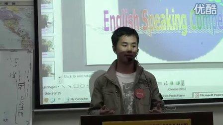 卓悦英文书院2009.2.26演讲比赛