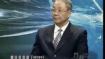 老兵新传(下)兵林奇谈_武器秘籍之枪械揭秘