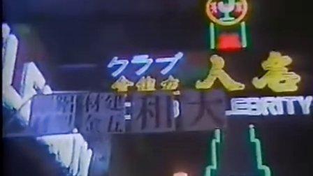 92钟无艳  02