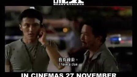第28届香港电影金像奖最佳男主角张家辉【证人】新加坡版预告片