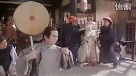 周星驰-九品芝麻官之白面包青天(粤语)02