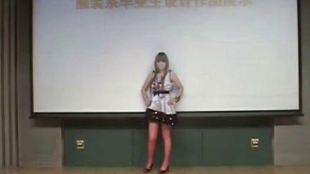 北京工业大学艺术设计学院服装设计系05届毕业作品展