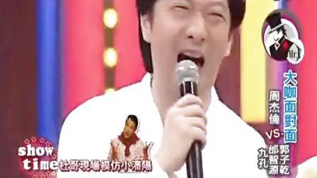 MR.J频道-20110115