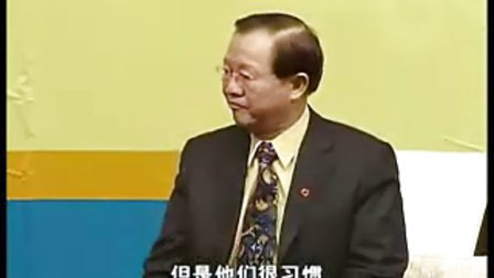 中国式团队管理01