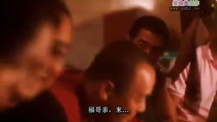 古惑仔之山鸡的故事(粤语中字)【高清】