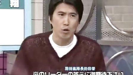 utaban 001109(Arashi)(字幕)