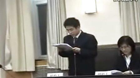 王平故意伤害案法庭辩论