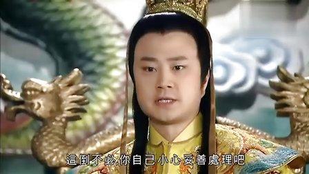 08包青天[粤语中字]43