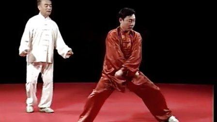 马虹-陈式太极拳9