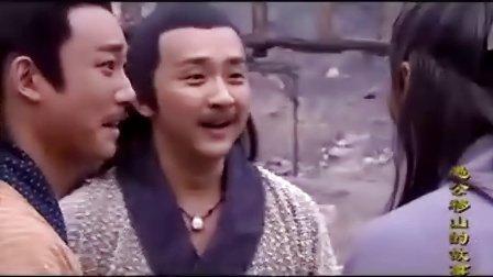 《王屋山下的传说(愚公移山)》32