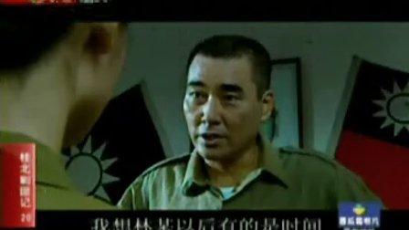 桂北剿匪记20
