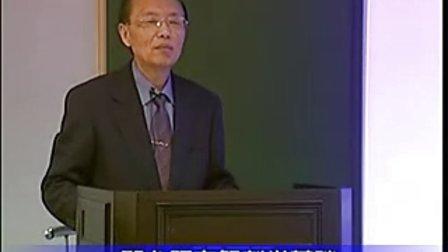 05《中医基础理论》中医学的特色与中医基础理论课程的性质、特点和内容