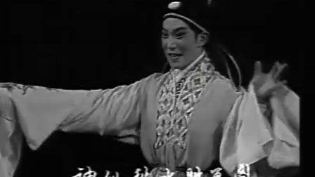 越剧:李娃传(下)