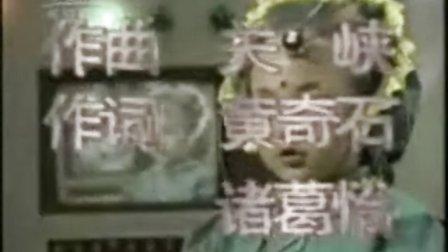 電視劇小龍人陳嘉男主演
